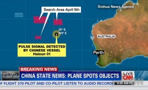 CNN Map on Search Area/Credit: CNN