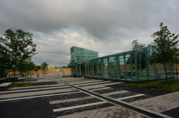 Reston Station