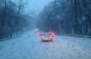 Snow in Reston/Credit: Kate Kihara via Twitter