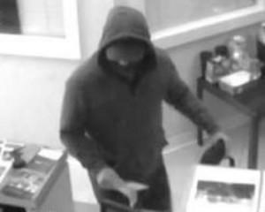 Suspect in Reston bank robbery/Credit: FBI