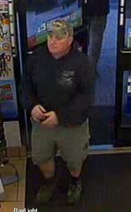 7-Eleven robbery suspect/FCPD