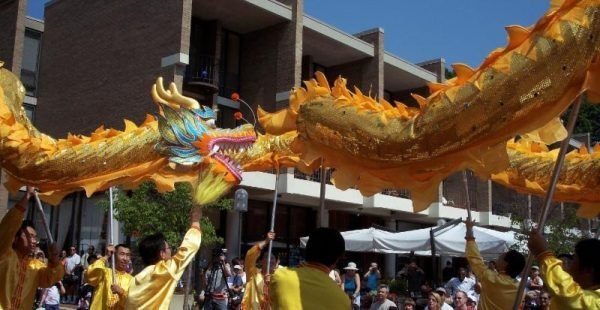 Dragon dance at Reston Multicultural Festival/Credit: RCC