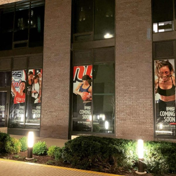 Reston Town Center Map: F45 Aims For Fall Opening In Reston Town Center